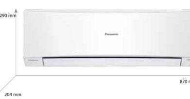 Panasonic NE9MKE